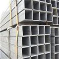 装饰用铝方通20201mm 氧化6063铝方管