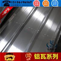 山东省济南市厂家供应3003铝合金压型板哪家做的专业