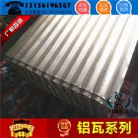 山东省济南市厂家供应0.7mm压型铝瓦哪家做的专业