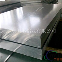 供应7075进口铝板力学性能