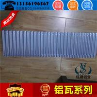 钰晟供应YX25-210-840型铝瓦一张若干钱