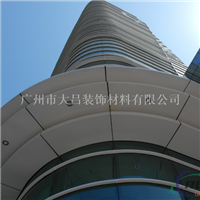 氟碳铝单板  大吕氟碳厂家  氟碳铝单板生产