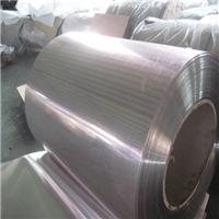 高纯度1060铝带 超宽1050纯铝箔0.06mm