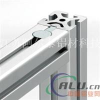 工业铝材配件 铝型材转向角件 铝型材连接件