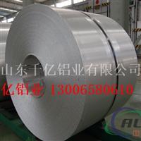 保温铝皮 铝卷 防腐铝卷