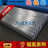 鈺晟供應0.8mm鋁合金壓型板一張多重