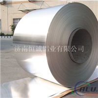 哪里有1米寬的鋁卷_現貨多錢一噸