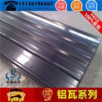 山东省济南市厂家供应0.6mm彩色铝瓦哪家做的专业