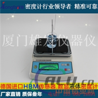 电子液体密度计GP-300G生产厂家