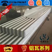 山东省济南市厂家供应0.8mm彩涂铝瓦哪家做的专业
