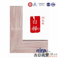 PE木纹平开门铝材 喷涂木纹平开门铝型材