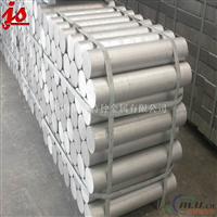 铝合金2B11铝棒2B11库存现货