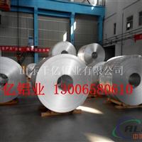 保温铝皮的用途和价格 铝卷