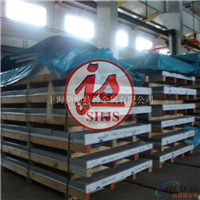 LY2铝板 铝合金 LY2铝板 铝板