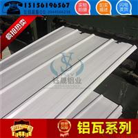 山东省济南市厂家供应0.8mm彩涂铝瓦一吨多少钱