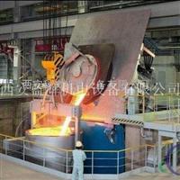 1吨中频电炉