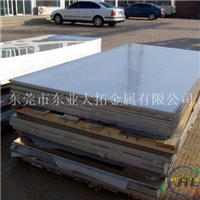 国标6061铝板 耐腐蚀6061铝板