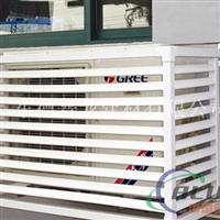 空调机外墙装饰产品铝合金空调罩