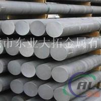 氧化铝6061铝棒