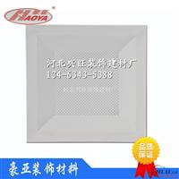 豪亚冲孔600×600铝板冲孔铝天花厂家发货