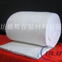 厂家直销优质 硅酸铝针刺毡防火棉隔热棉