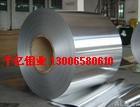 0.5mm 铝卷 各种厚度 专业生产厂家