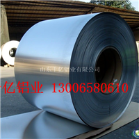 供应管道防腐保温用铝卷