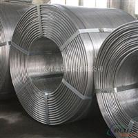 9.5mm铝线9.5铝杆可出口客户的首选