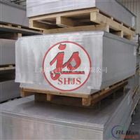 优质A3004防锈铝板带3004-H32铝板