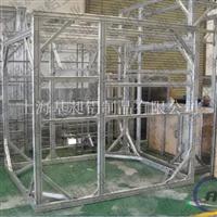 工业铝型材框架机器人铝材机器臂铝架定做