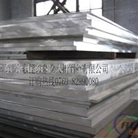 国标6151铝板含税价格