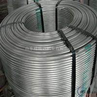 0.9mm铝线供应厂家祥瑞达铝业