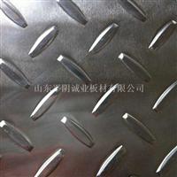 扁豆型花纹铝板价格,扁豆型花纹铝板厂家