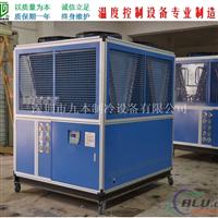 风冷式循环水冷冻机
