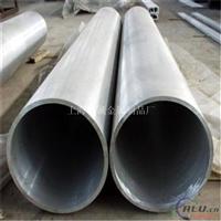 6061-t651空心铝管生产厂家