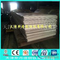 专用保温铝板价格