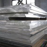 供应2024铝合金板,硬质7075铝板