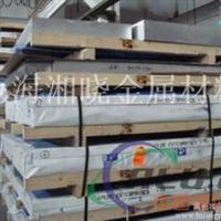 请问LD5铝板与ld6铝板有什么区别?