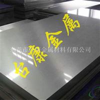 进口硬铝合金 2024 高强度铝合金