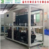 箱型工業制冷機