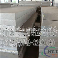 2A14铝板密度 2A14铝板硬度