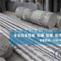 进口6063铝合金棒
