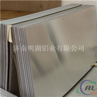 哪里有生产3003防锈铝板的厂家?