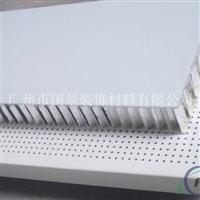 铝蜂窝板价格 冲孔蜂窝铝板吊顶