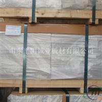 船用5083用合金铝板,5083铝镁合金铝板价格