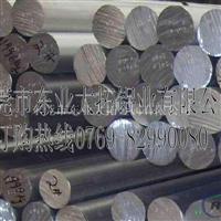 易车削2A11铝棒 易焊接2A11铝棒