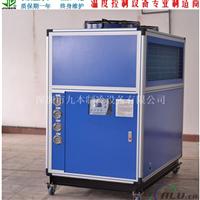 风冷式循环水冰水机