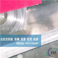 AA6061-T6合金铝板
