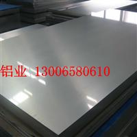 山东6061铝板 高强度铝板
