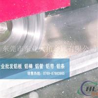 6082铝板供应商
